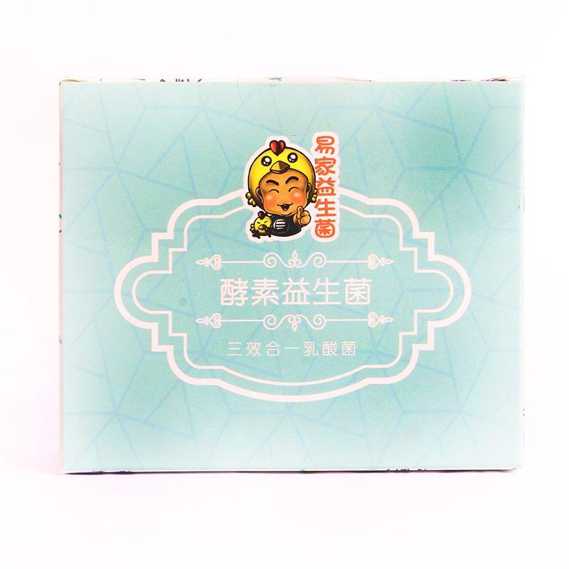 【易家人】易家益生菌(20包/盒)(素可)