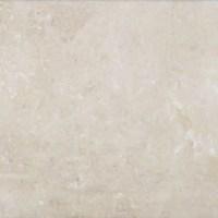 CAPPUCCINO Travertine Baseboard Tile | QDI Surfaces