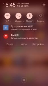 Уведомления о Wi-Fi сетях