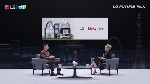 LG PRESENTA A LÍDERES TECNOLÓGICOS «FUTURE TALK» – QEPD.news