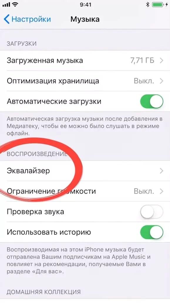 Für apps kostenlose gute iphone musik Beste iPhone