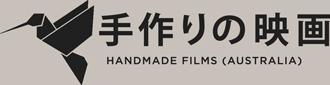 Handmade films (Australia)