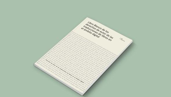Libro Blanco ACETT 17