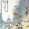 Ming dynasty morning constitutional chinese art and culture