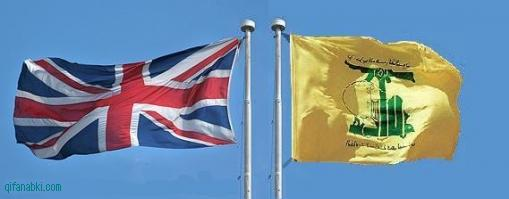 uk-hizbullah-flag-QifaNabki