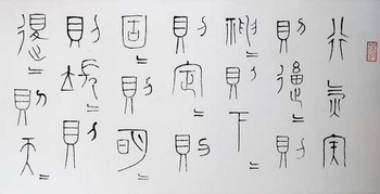Texto del Colgante de Jade de la Circulación Qi