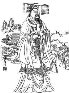 El Emperador Qin Shi Huang Di.
