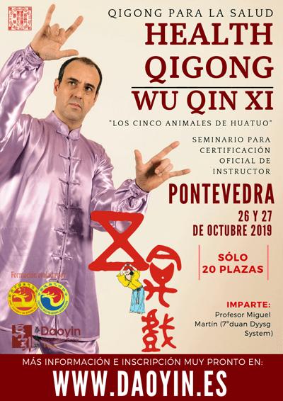 Qigong de Los Cinco Animales - Wuqinxi de Huatuo.