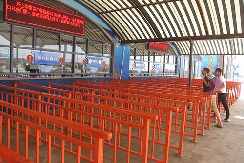 Haiyang Waterpark Qingdao China Expat
