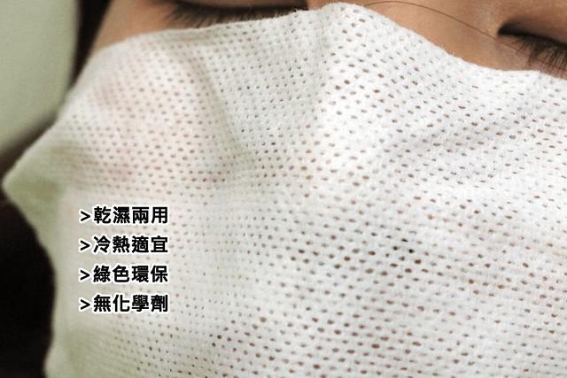 QingJie輕潔-個人清潔巾肌膚護理巾美容巾-熱敷臉