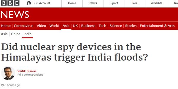 越南人估算:2030年空军最强的五个国家,中国将替代俄罗斯成第二