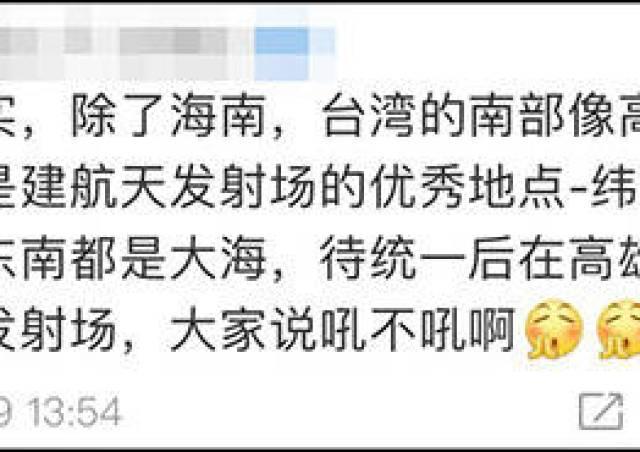 2021年,日本最受歡迎的職業竟然是......