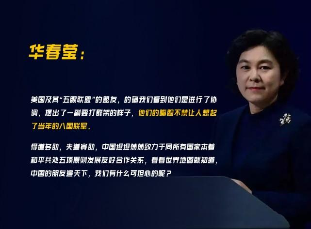 科索沃戰爭爆發後,葉利欽對普京說:我們都太天真了
