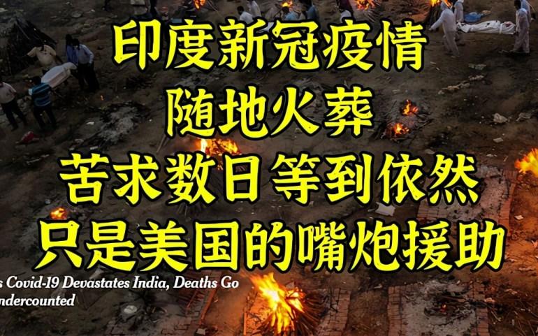 欠中国很多,但不会让步!杜特尔特再次谈及南海:不想与中国开战