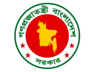 Government of the People's Republic of Bangladesh, Logo