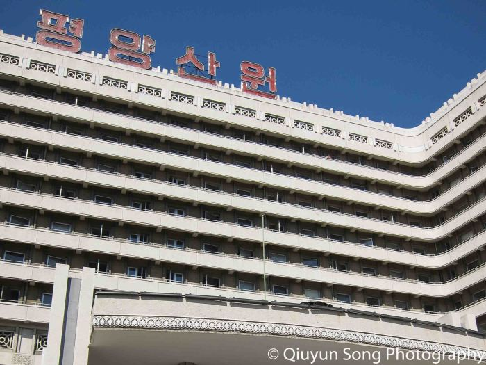 Pyongyang Maternity Hospital