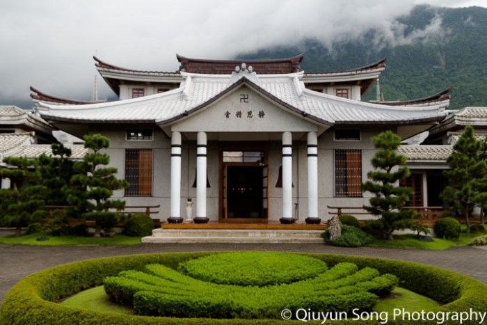 Tzu Chi Hualien Headquarters