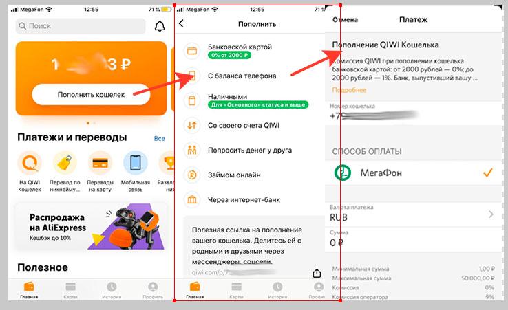 Genopfyldning af kiwi fra telefonbalancen gennem en mobil applikation