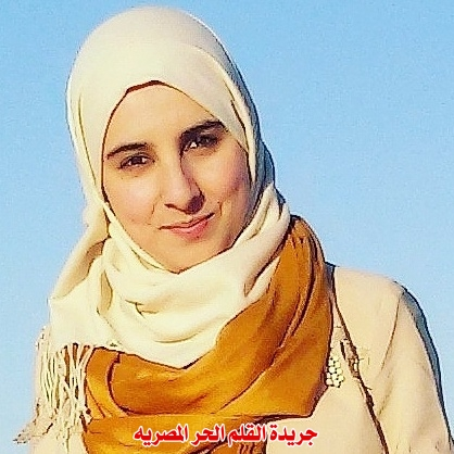 مسابقة القلم الحر للإبداع العربي (التاسعة) الوحدة (قصة) لـ  فايزة حمداد / الجزائر