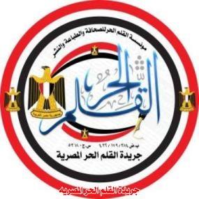 عاجل/ البيان الثاني - مسابقة القلم الحر للإبداع العربي (التاسعة) ع التوالي (أسماء من وصلوا لمرحلة التصفيات)