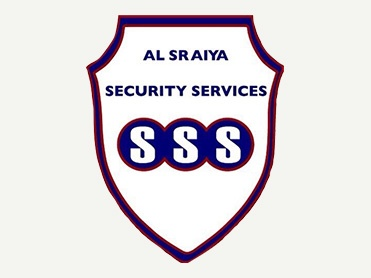al-sraiya-security-service-logo