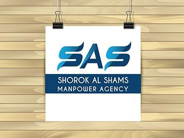 sas-logo-image