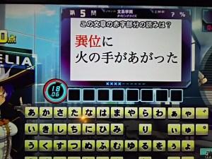 DSC_6885