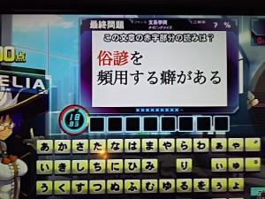 DSC_7016