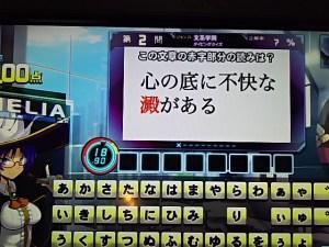 DSC_7259