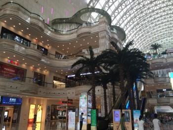 sichuan-2016-part-2