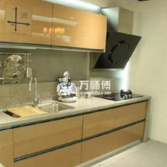 Complete Kitchen Table With Storage Underneath 看厨房吊柜安装 了解完整的流程步骤 安全至上 万师傅