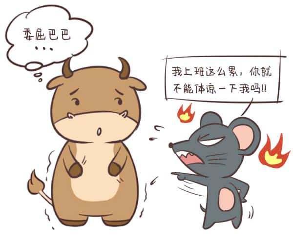 鼠和牛相配婚姻如何【婚禮紀】
