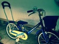 自転車改造しました