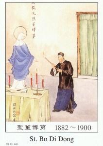 St. Bo Di Dong