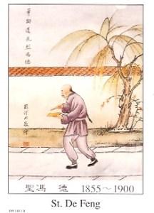 St. Da Feng