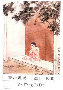St. Feng Ju Du
