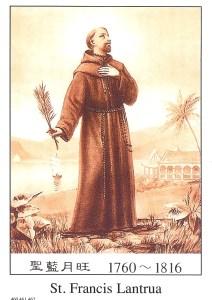 St. Francis Lantrua