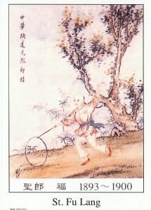 St. Fu Lang