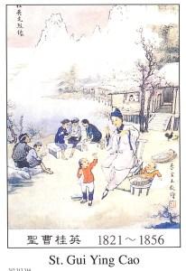 St. Gui Ying Cao