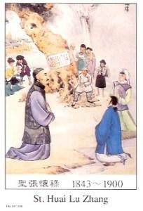St. Huai Lu Zhang