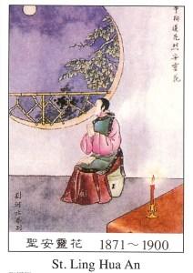 St. Ling Hua An