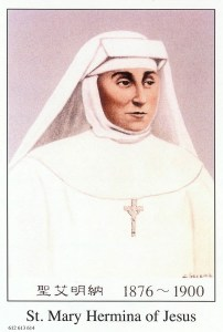 St. Mary Hermina of Jesus