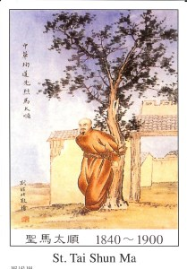 St. Tai Shun Ma