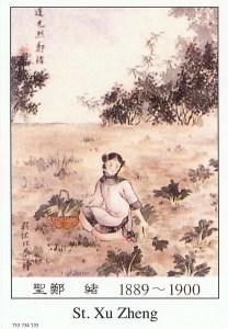 St. Xu Zheng