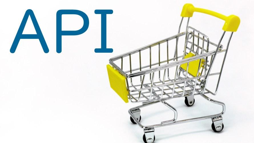 楽天市場API:全商品ディレクトリIDを取得するAPI