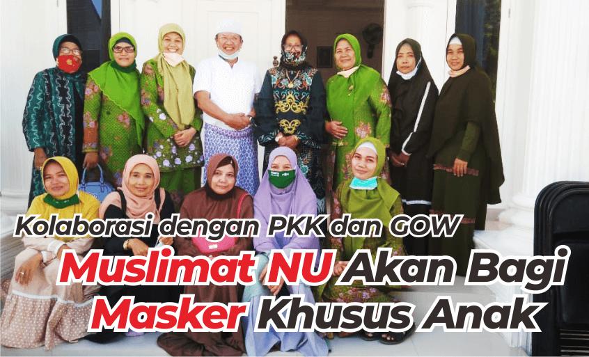 muslima-nu-wilayah-lombok-timur
