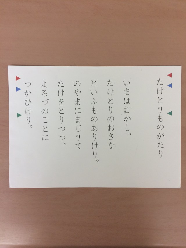 IMG_2869.JPG
