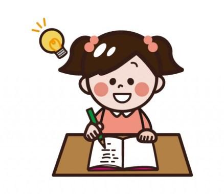 勉強してるイラスト.jpg
