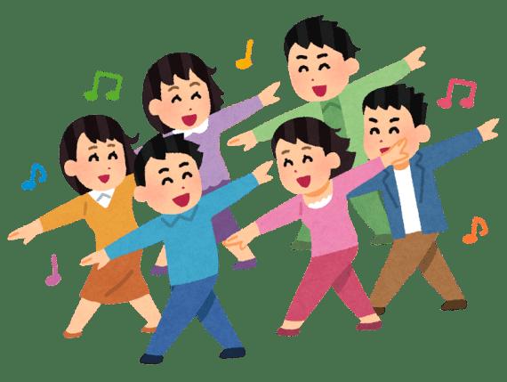 dance_wakamono[1].png