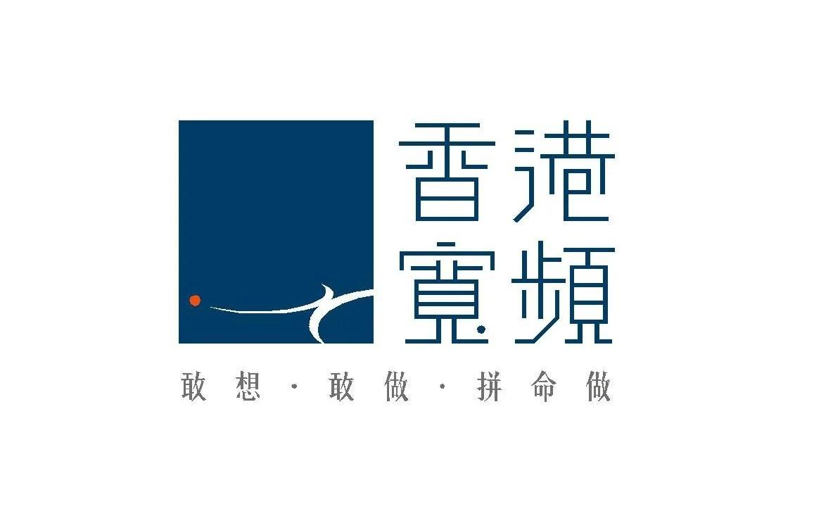 香港寬頻 宣佈收購 新世界電訊 | Qooah